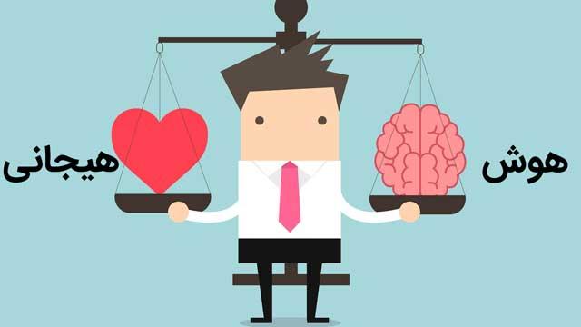 چگونه هوش هیجانی مدیریت خود را بالا ببریم