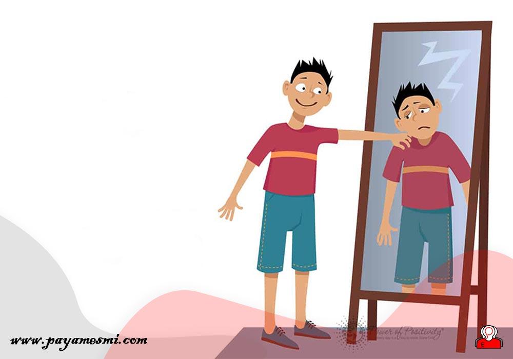 راه های بهبود عزت نفس