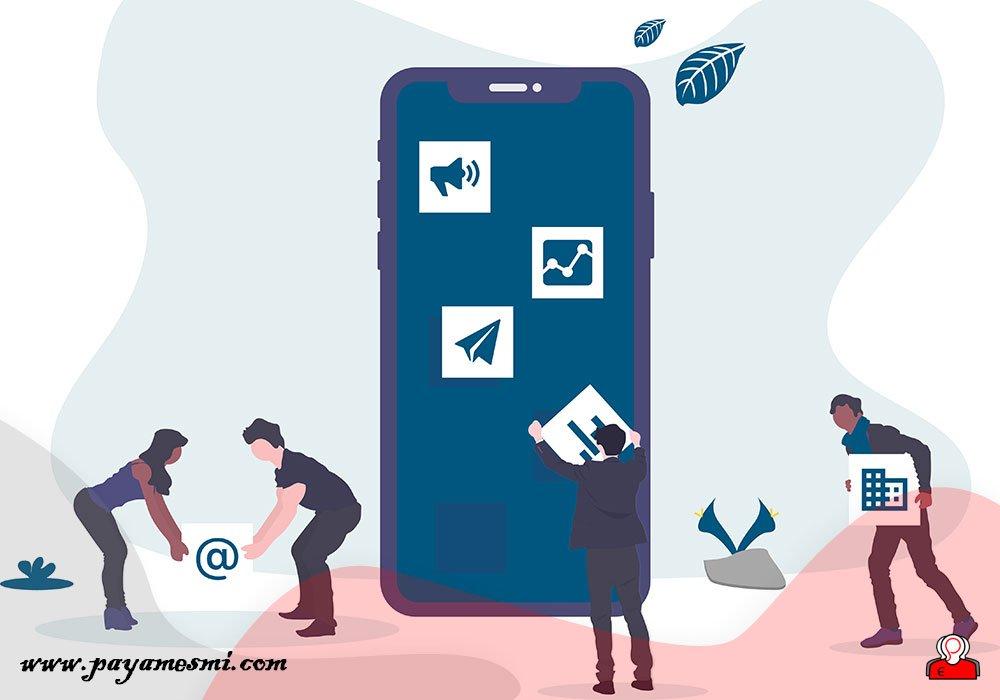 ارتباط دائمی برای یافتن مشتریهای جدید