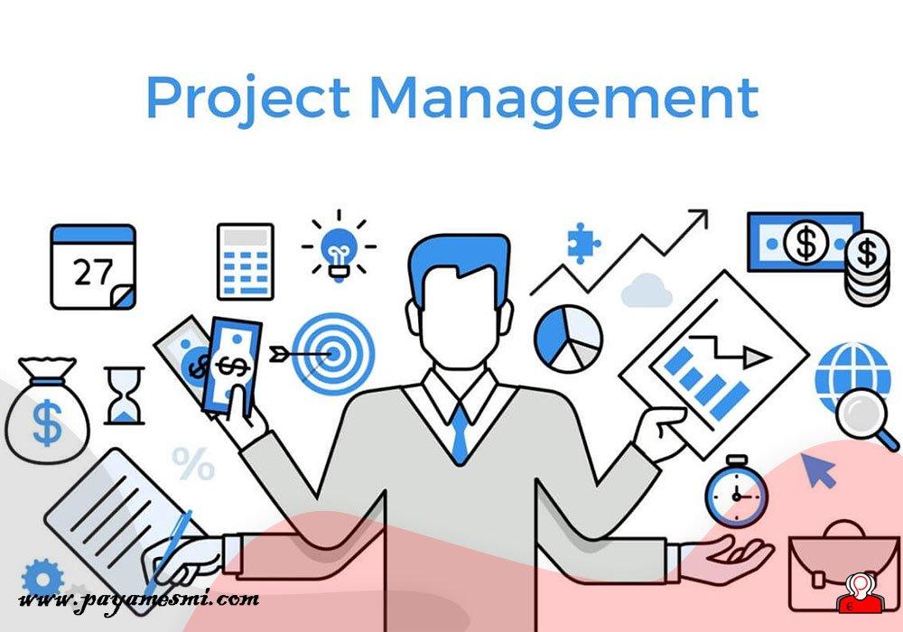 تعیین اهداف مدیریت پروژه