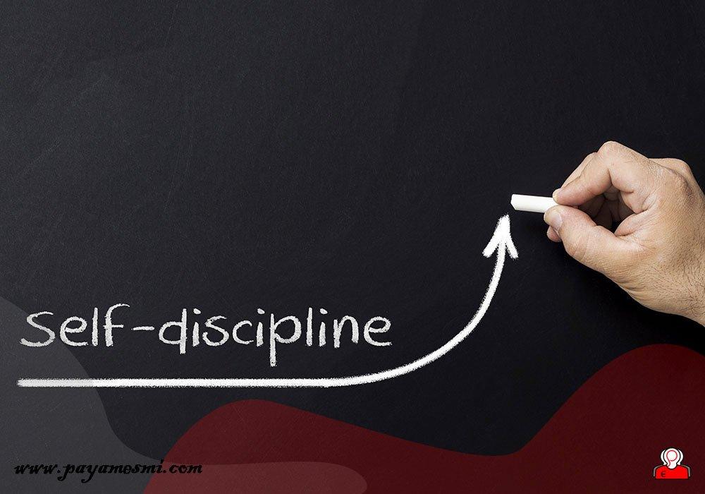 شناخت و ایجاد نظم شخصی