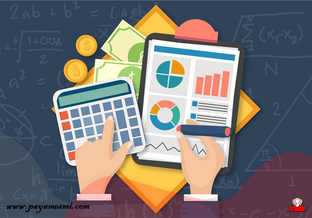 برنامه ریزی در حسابداری شخصی