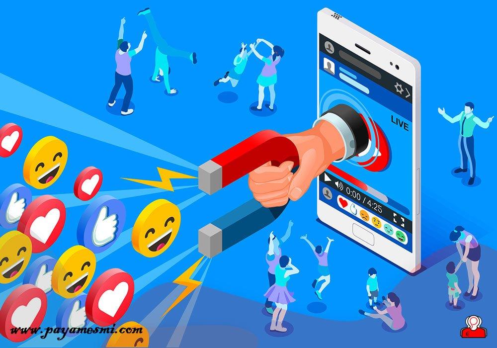 راهاندازی کمپین در رسانههای اجتماعی