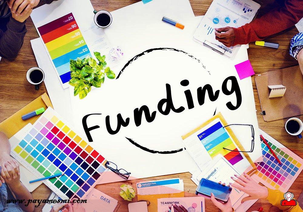 تامین بودجه برای بازاریابی