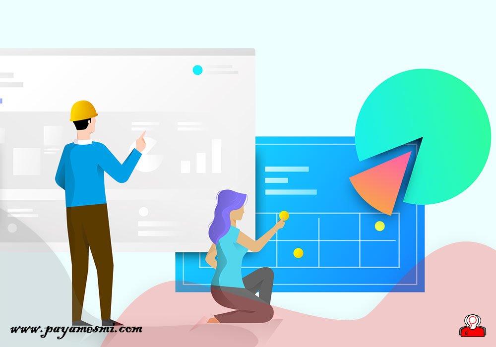از ابزار مدیریت پروژه استفاده کنید