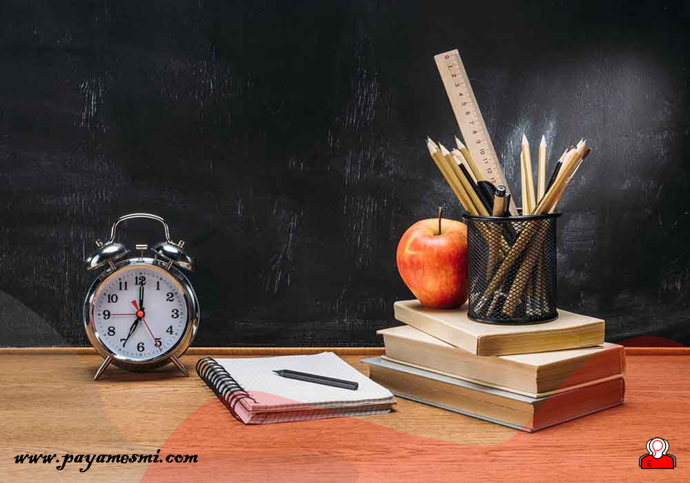 مدیریت زمان در مطالعه
