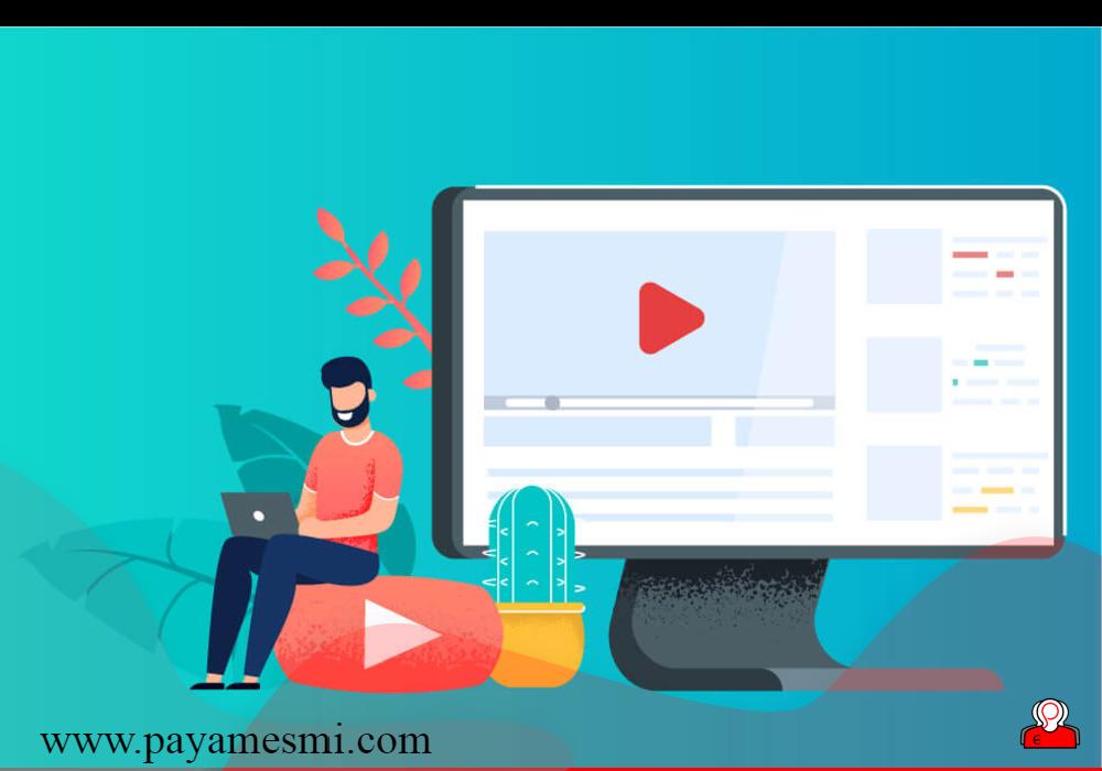 بازاریابی دیجیتال ویدیویی