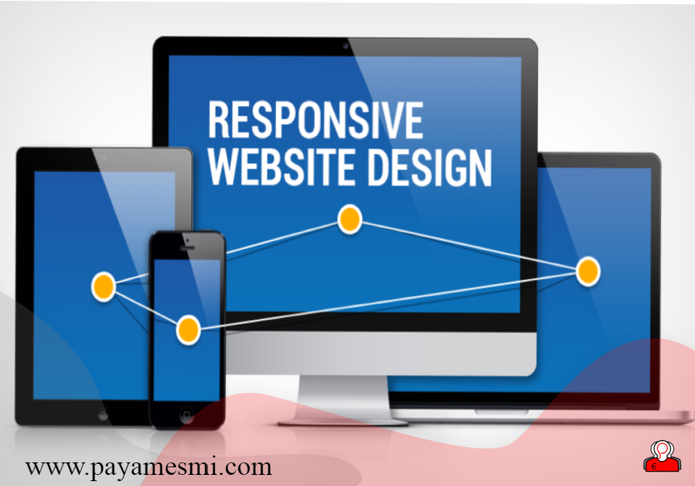 طراحی وبسایت پاسخگو