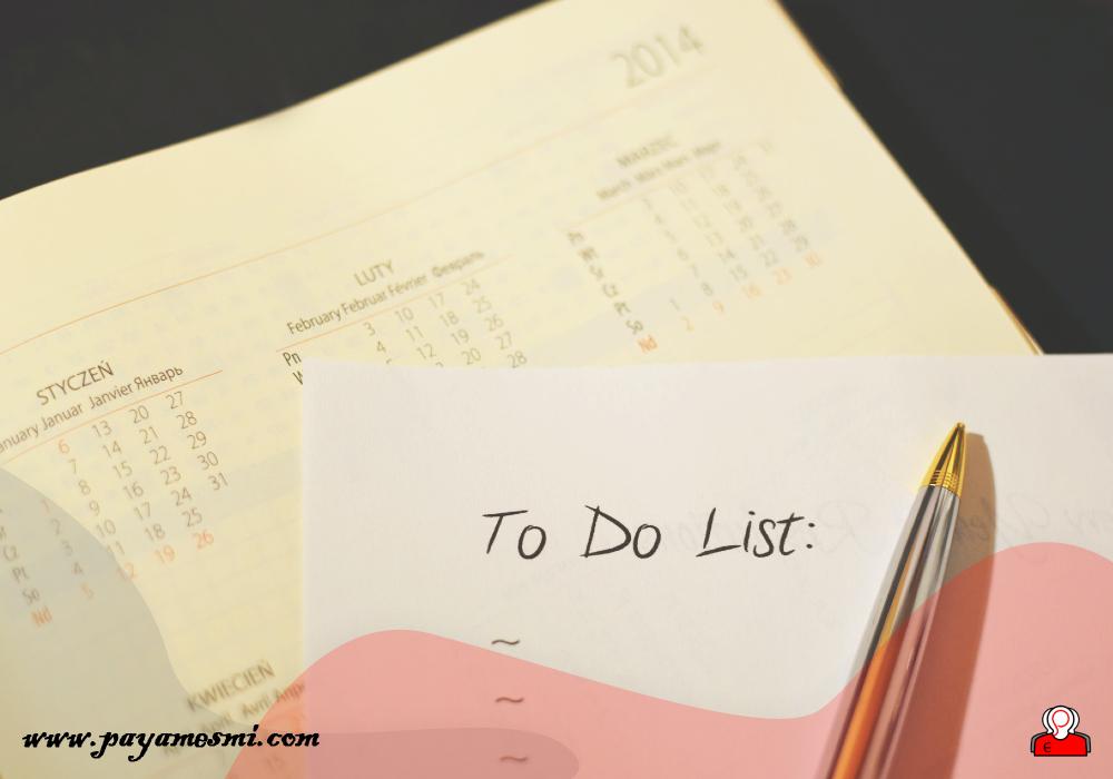 لیست کردن کارها در کتاب مدیریت زمان نوشته برایان تریسی
