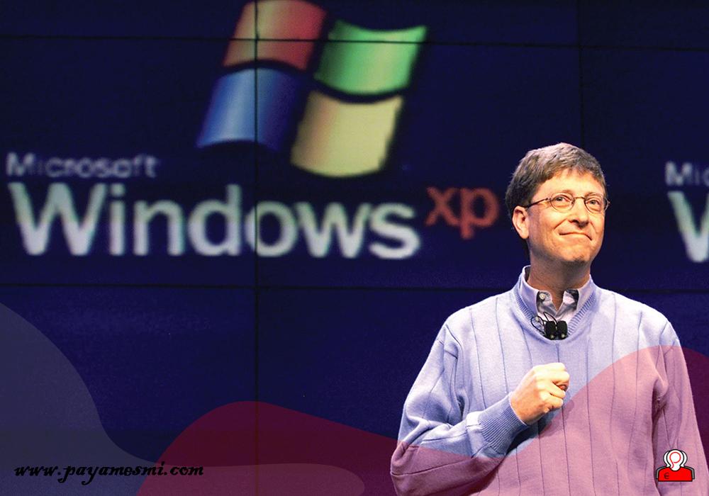 معرفی شرکت مایکروسافت